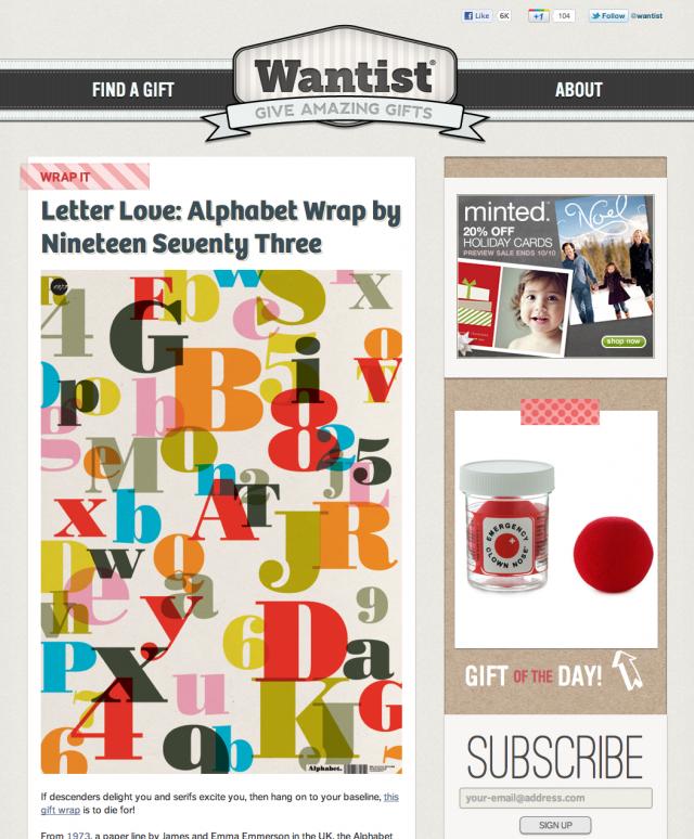 Wantist Blog Screenshot
