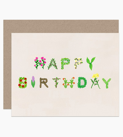 Dear Hancock natural happy birthday card
