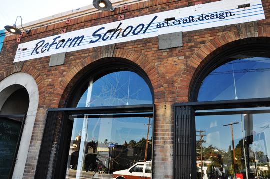 ReForm School exterior